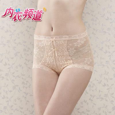 內衣頻道♥7910 台灣製 輕機能 透氣薄款 提臀塑腰 中腰 束褲- M/L/XL/Q -膚色 粉色