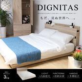 雙人床組 DIGNITAS狄尼塔斯民宿風雙人5尺房間組/3件式(床頭+床底+床墊)/7色/H&D東稻家居