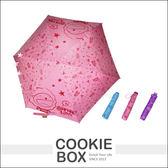 正版 授權 經典 哈嘍 奶油獅 三折 手開傘 雨傘 折疊 不透光 抗UV 防曬 遮陽 輕量 可愛 *餅乾盒子*