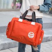 大容量旅行包女手提包韓版短途行李包裝衣服的旅行袋旅游包健身包【快速出貨八折一天】