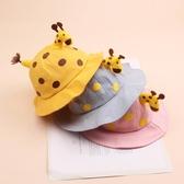 兒童帽 嬰兒帽子夏天遮陽帽可愛男女寶寶公主漁夫帽幼兒童夏季薄款網涼帽 晶彩