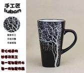 個性馬克杯大容量帶蓋勺簡約文藝創意陶瓷