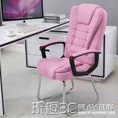 老闆椅 電腦椅家用辦公椅老板椅弓形麻將會議椅書房椅子學生布藝座椅 JD 玩趣3C