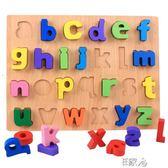 字母數字拼圖積木兒童寶寶益智/E家人