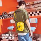 STAYREAL x SpongeBob 海綿寶寶迷你後背包