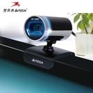 A4tech 雙飛燕 PK-910H 1080P 高清視訊攝影機