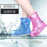 2雙套雨鞋套防雨防水【泡芙女孩輕時尚】
