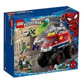 【南紡購物中心】【LEGO 樂高積木】蜘蛛人的怪獸卡車VS神秘客 LT-76174