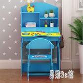 兒童學習桌椅套裝家用書桌書柜組合男孩女孩簡約小學生寫字臺桌子 DJ647『易購3c館』