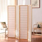 日式屏風隔斷玄關摺疊行動客廳簡約現代實木屏風茶室樟子格背景牆