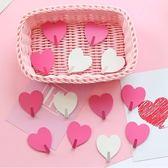 現貨-愛心掛鉤 3M不鏽鋼銀色愛心牆壁粘鈎掛鈎 粉色愛心掛鉤【A096】『蕾漫家』