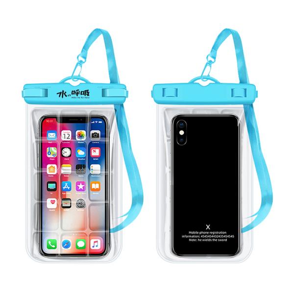 手機防水袋 水下觸屏款 手機防水套 手機防水殼 防水手機袋 防水手機套 防水保護套