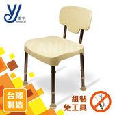 【特價10天】晉宇 高強度鋁合金 有背洗澡椅 (台灣製 免工具組裝) A-0235G