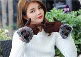 手套 手套女可愛韓版學生加絨加厚騎車保暖開車觸屏仿兔毛麂皮絨  綠光森林