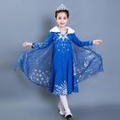 衣童趣(•‿•)新款冰雪奇緣2艾莎公主禮服 角色扮演 女王公主萬聖節派對 生日變裝【現貨出清】