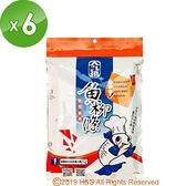 【南紡購物中心】【蝦兵蟹將】魚子醬風味魚柳條6包(120克/包)