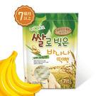 NAEBRO 韓國 米糕爆米花40g (香蕉口味)