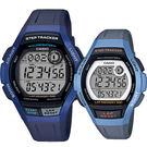 CASIO 卡西歐 計步功能情侶手錶 對錶-藍 WS-2000H-2A+LWS-2000H-2A