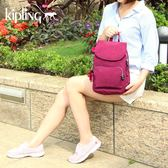 Kipling 莓紫素面後背包-大