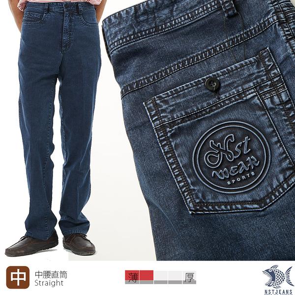 【NST Jeans】夏日靛藍微雪花 浮雕圖騰 涼感紗 男牛仔褲 (中腰直筒) 398(66647) 台灣製