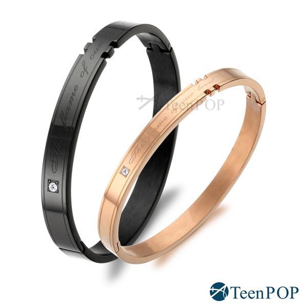 情侶手環 對手環 ATeenPOP 深情戀曲 鋼手環 黑玫款 單個價格 情人節禮物 聖誕節禮物