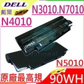 DELL 電池(原廠9芯)- 13R,14R,15R,17R,N3010,N4010,N4010D,N5010,N5010R,N5011, N5020,N5030,N7010,N7010R