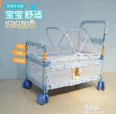 小嬰兒床歐式便攜多功能鐵床寶寶睡床環保童床推車小床帶蚊帳滾輪igo      易家樂