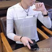 秋季男士長袖t恤青少年韓版修身小衫潮流男裝薄款純棉V領半袖體恤 概念3C旗艦店