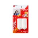 日本Nitto無痕掛勾M-塑膠(白)2入