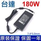 台達 .  180W 變壓器 7.4*5.0mm M4700 M4800 GP65 MS-17C5 M4400 M4500 M6300 Alienware R3M17x R4 VOSTRO 360 LATITUDE E5510