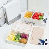 便當盒雙層健身便攜分隔型餐盒保溫簡約上班族【古怪舍】