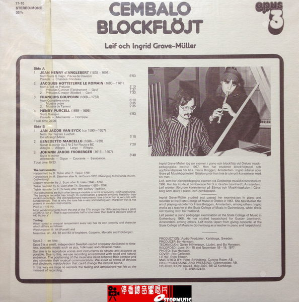 【停看聽音響唱片】【黑膠LP】CEMBALO BLOCKFLOJT - Leif och lngrid Grave - Muller