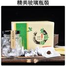 正宗南懷瑾原料配方製作艾草貼(30粒裝)