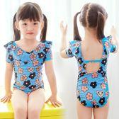 兒童泳裝 ins泳衣兒童花朵短袖防曬女童泳裝寶寶連體泳衣嬰兒