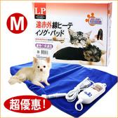 PetLand寵物樂園《LP寵物專用3段式電毯》新款小動物犬貓保溫電毯 - M / 遠紅外線