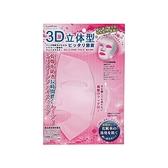 日本 Lumina 矽膠立體型面膜(1入)【小三美日】