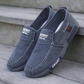 懶人鞋 老北京布鞋男中年休閒鞋帆布鞋一腳蹬夏季透氣男士布鞋爸爸懶人鞋