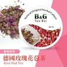 【德國農莊 B&G Tea Bar】德國純玫瑰花苞茶 圓鐵盒 (16g)