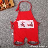 寶寶肚兜嬰兒純棉夏季薄款新生兒肚兜護肚圍兒童小兜兜四季通用艾美時尚衣櫥