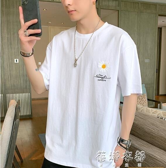 男士休閒短袖 夏季t恤男士短袖韓版潮流寬鬆白色衣服潮 交換禮物
