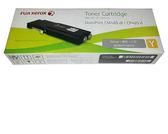 CT202021  FujiXerox 標準容量黃色(Y)碳粉匣(5,000頁) DocuPrint CP405d/CM405df