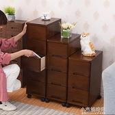 夾角縫收納櫃抽屜式窄縫隙置物架小床頭櫃   【全館免運】