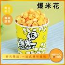 INPHIC-爆米花模型  玉米 電影院爆米花 零食 -IMFO002104B