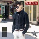 男 窄版/長袖襯衫 L AME CHIC 韓國製 率性撞色拼接寬條紋棉麻窄版長袖襯衫【ETLS011203】