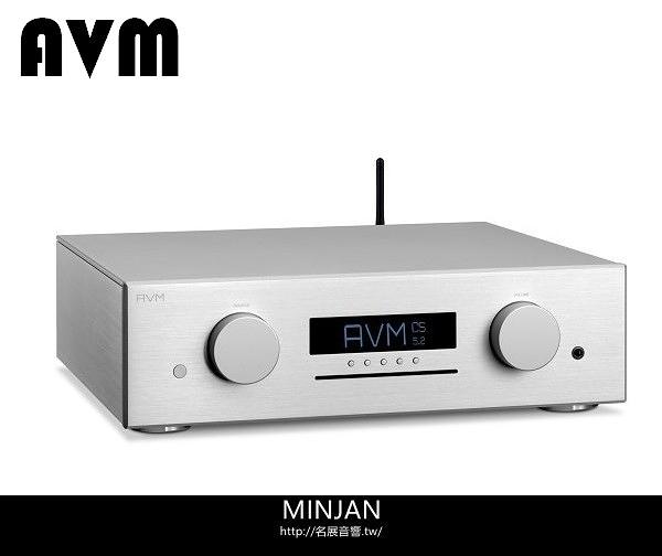 【名展音響】24分期0利率★ 德國 AVM EVOLUTION CS5.2 數位串流CD網路收音綜合擴大機