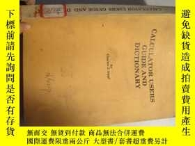 二手書博民逛書店8594CALCULATOR罕見USERS GUIDE AND