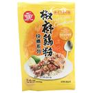 DINNER TIME快煮系列椒麻雞粉2...