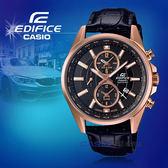 CASIO 卡西歐 手錶專賣店 EDIFICE EFB-302JGL-1A 男錶 真皮錶帶 藍寶石水晶 世界時間 防水 日期 真皮