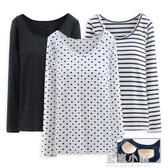 春季韓版新款棉質女長袖T恤帶文胸墊一體bra-T修身加厚內衣打底衫 藍嵐