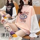 【YOUNGBABY中大碼】荷葉燒花袖TOUR拼接蕾絲織衣T.粉/黑